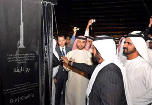 burj khalifa 828 mt 071 The Opening Ceremony of the Burj Khalifa Tower image gallery