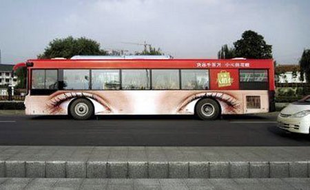 amazing advertising-4