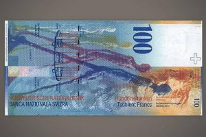 The Most Beautiful Currencies in the World  [Fwd Rupesh Thakor]