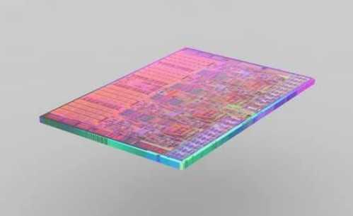 intelprocessor making 23