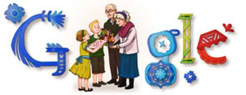 google-grandparentsday11-hp