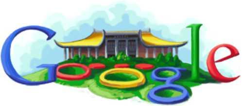 google-yatsen10-hp