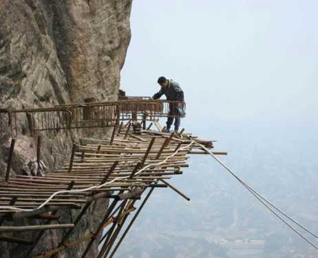 extreme engineering 2