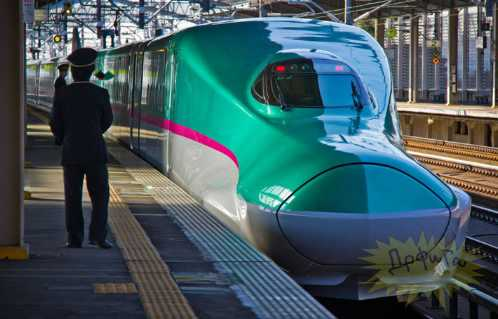 latest japanese train 1