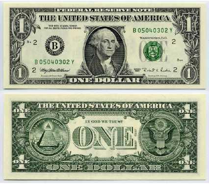 one dollar bill origami 1