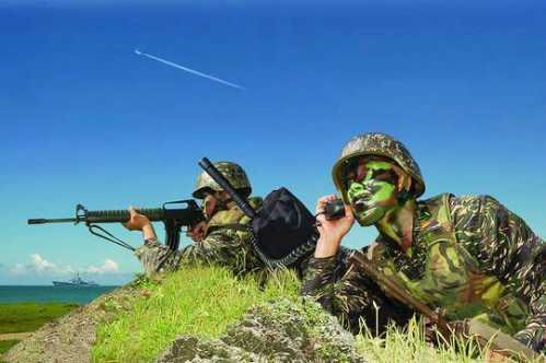 world soldiers taiwan