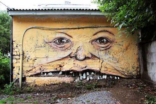 amazing street art 12