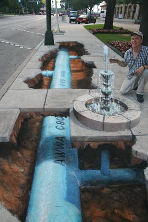 3d chalk art 9