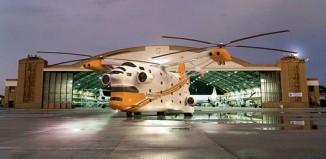 hotelicopter_1.jpg