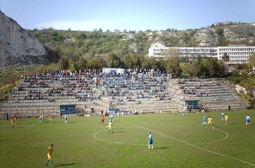 weird stadiums 17