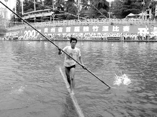 Crossing the river with a bamboo – China. [fwd: Sharon Rajkumar]