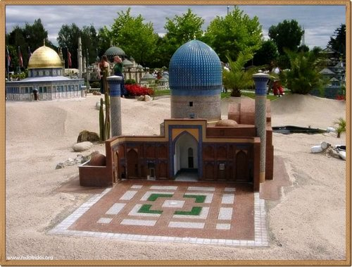 miniature park 11