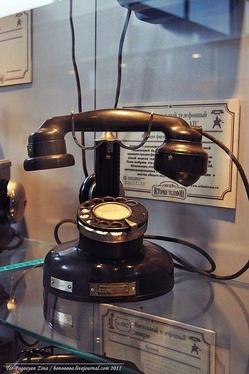 telephone 12