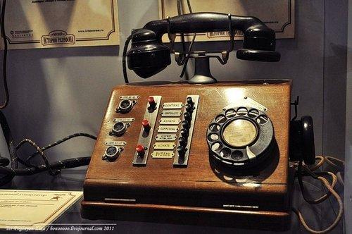 telephone 14