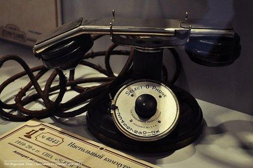 telephone 15