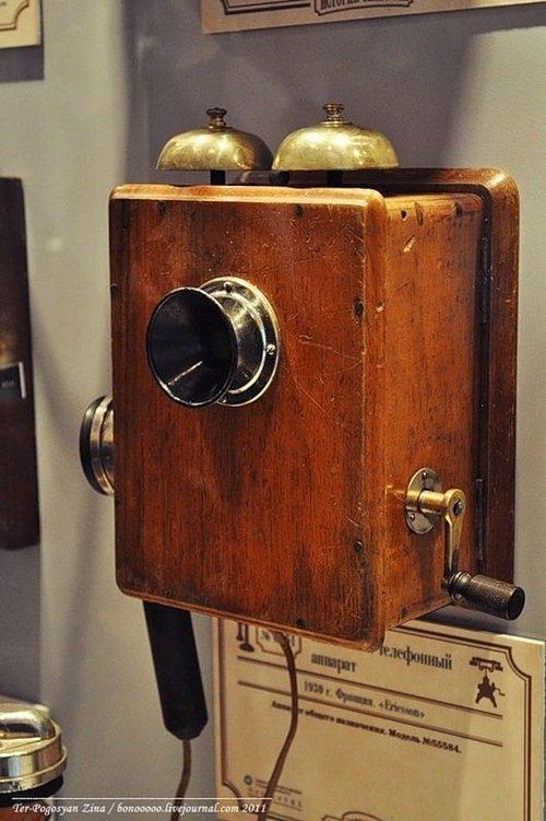 telephone 16