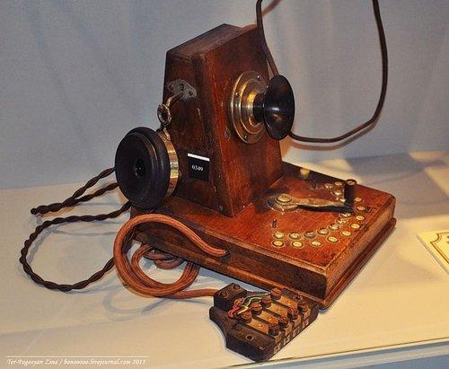 telephone 18