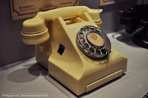 telephone 19