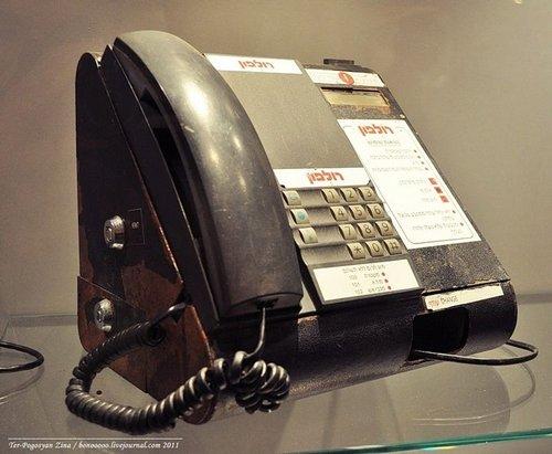 telephone 21