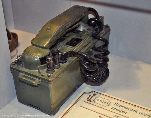telephone 22