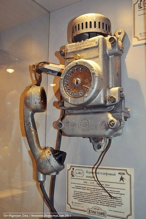 telephone 23