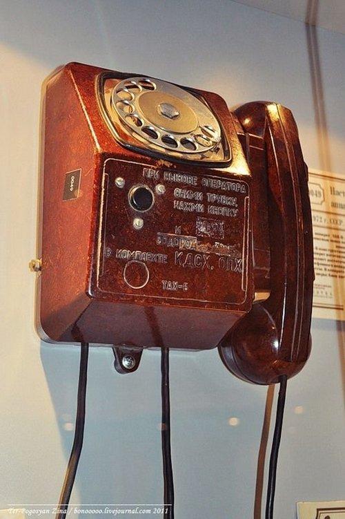 telephone 24