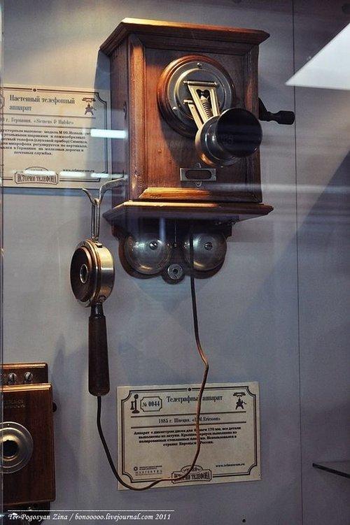telephone 7