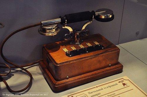 telephone 8