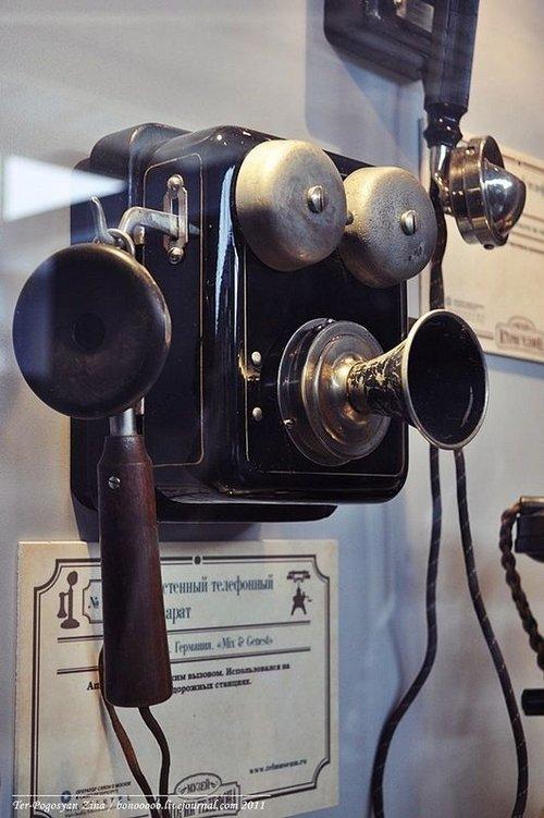 telephone 9